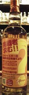 SSCN2061.JPG